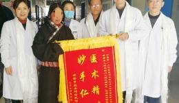"""理塘高龄产妇突发急性肺栓塞 专家团队持续发力""""马拉松""""式成功救治"""