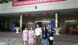 成都市第三人民医院圆满完成2019年四川省住院医师规培结业临床实践技能考核