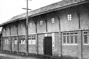1967年修建的儿科门诊部
