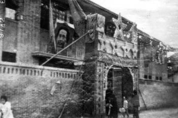 1950年川西医院门诊部