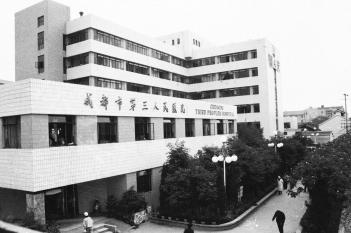 1992年拍摄的医院门诊大楼侧位全景图