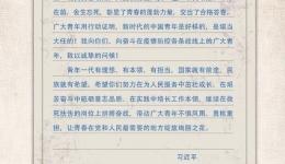 """读总书记回信,市三医院""""90后""""青年 在战""""疫""""中展青春担当"""
