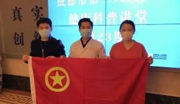 青年力量丨市三医院团委联合团市委青年之家开展新冠肺炎就医指南线上直播活动