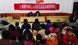 展望十四五  结对促发展 市三医院赴理塘县俄拉村开展党建交流指导工作