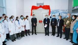 成都市第三人民医院静脉用药调配中心揭牌