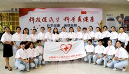 """庆祝建党100周年 """"5.12""""国际护士节墨池系列活动——护卫健康,未病先防"""