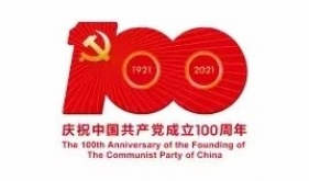 """庆祝建党100周年丨""""讴歌百年辉煌 奋进健康征程""""主题征文丨建党一百周年有感"""