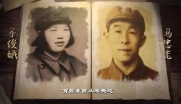 致敬老兵丨央视专题报道三医院于俊娥